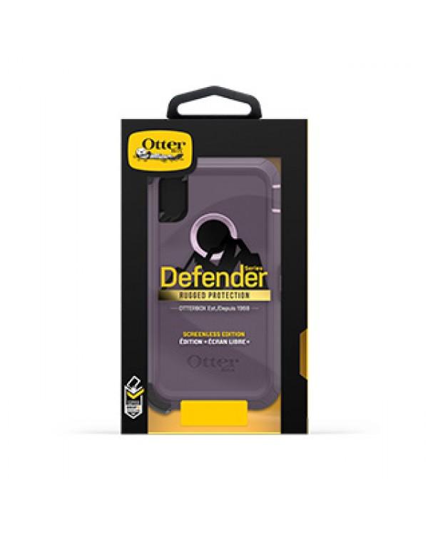 iPhone XR Otterbox Purple/Dark Purple (Nebula) Defender Series case